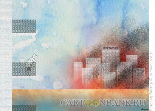 Карикатура: Утренний мираж оффшор, Богорад Виктор