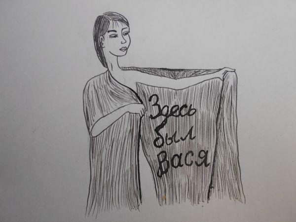 Карикатура: Женщина с покрывалом 2, Петров Александр