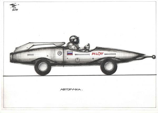 Карикатура: Авторучка . Автомобиль - ручка ., Юрий Косарев
