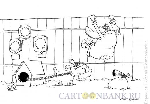Карикатура: Осторожно, Воронцов Николай