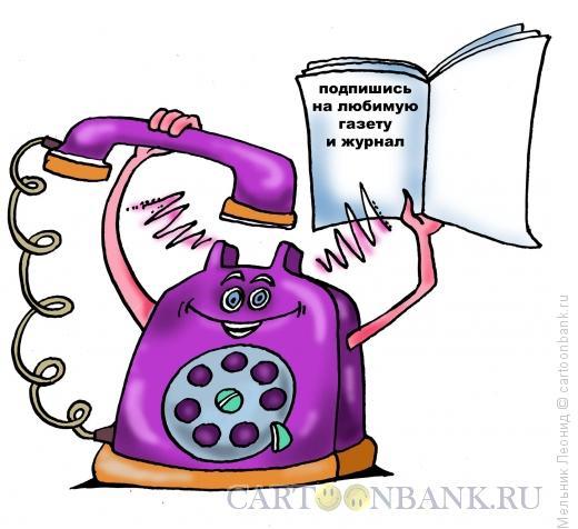 Карикатура: Подписка, Мельник Леонид
