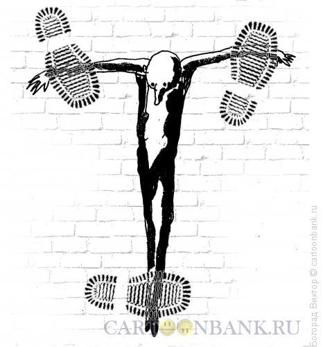 Карикатура: Распятый хамством и пренебрежением, Богорад Виктор