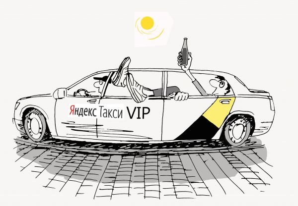 Карикатура: Без детского кресла, osipovva