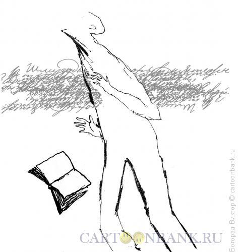 Карикатура: Пронзительные стихи, Богорад Виктор