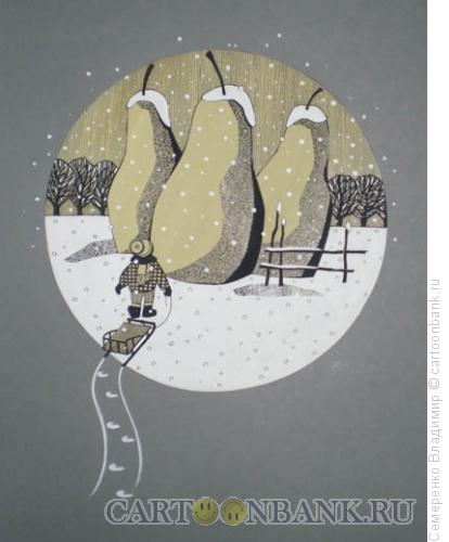 Карикатура: Зимняя прогулка, Семеренко Владимир