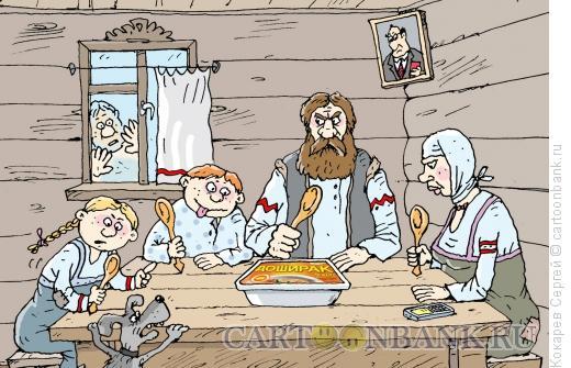 Карикатура: доширак, Кокарев Сергей