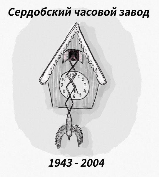 Карикатура: Смерть кукушки, Владимир Силантьев