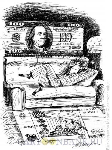 Карикатура: Валютчик, Валиахметов Марат