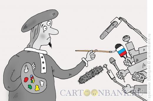Карикатура: Художник-интервьист, Тарасенко Валерий