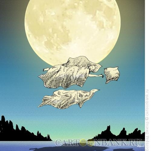 Карикатура: Сон при полнолунии, Богорад Виктор