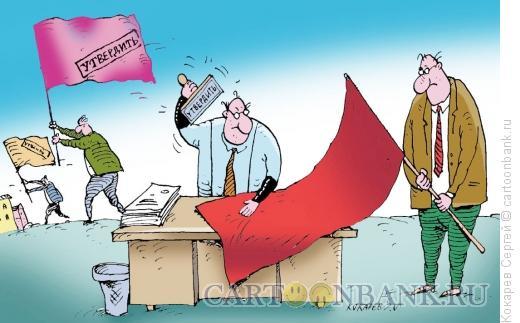 Карикатура: утвердить, Кокарев Сергей
