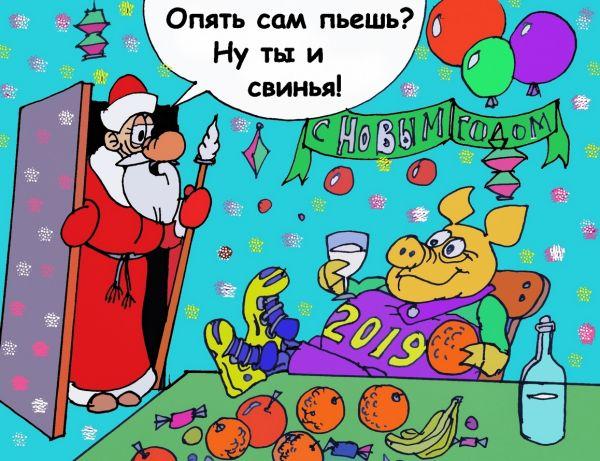 Карикатура: Свинья, Величко Юрий