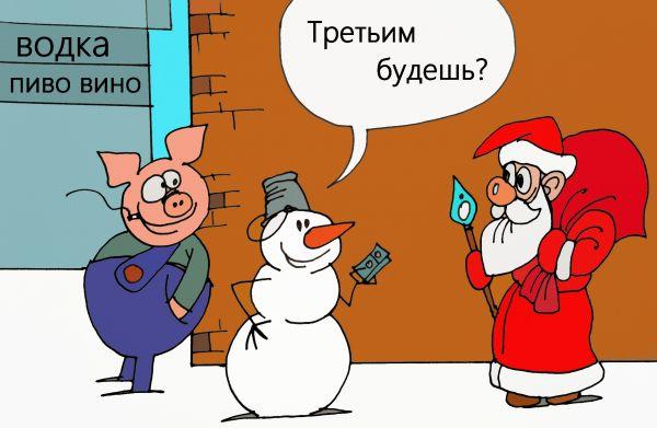 Карикатура: Третий, Величко Юрий