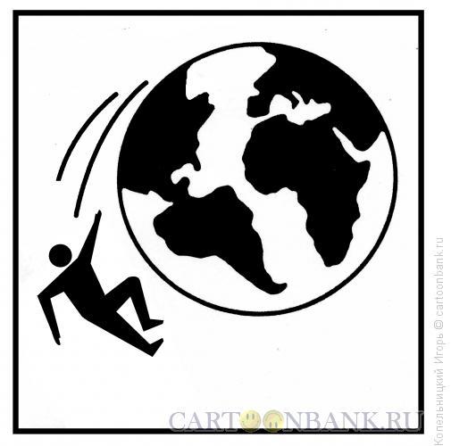 Карикатура: Соскользнуть, Копельницкий Игорь