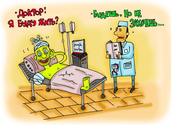 Карикатура: врачи умеют успокаивать!, leon2008