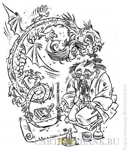 Карикатура: Художник, Егоров Александр