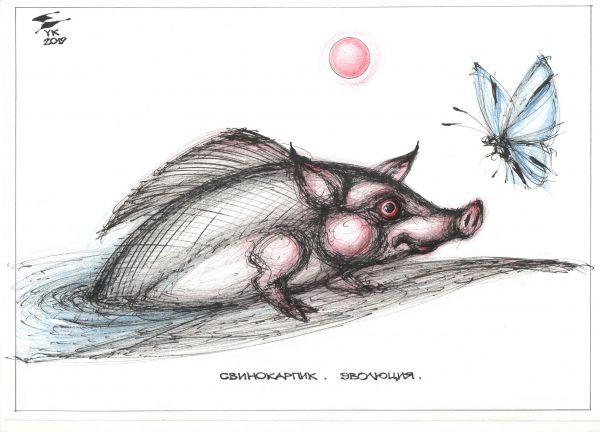Карикатура: Свинокарпик . Эволюция . Сазана и карпа часто называют свиньей ., Юрий Косарев