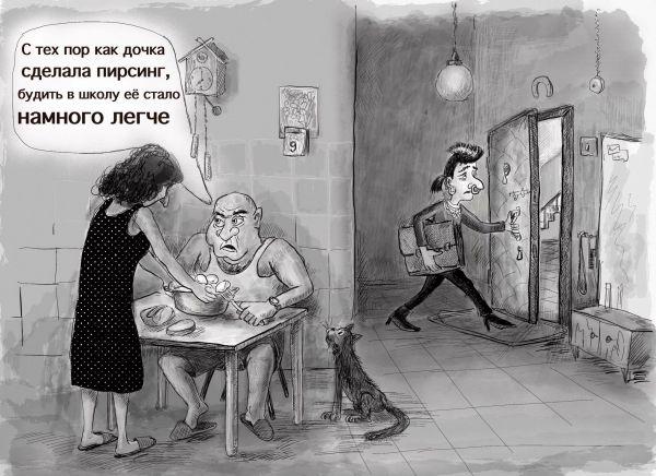 Карикатура: Удобный пирсинг, Владимир Силантьев