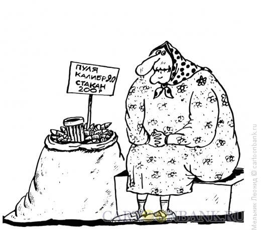 Карикатура: Время такое, Мельник Леонид