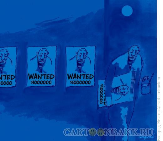 Карикатура: Самопиар, Богорад Виктор
