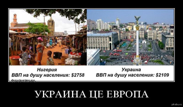 Мем: Украина це Европа!, Максим Камерер