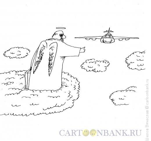 Карикатура: Автостоп, Шилов Вячеслав