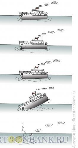 Карикатура: пароходик, Анчуков Иван