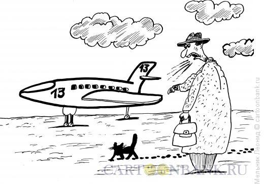 Карикатура: Непруха, Мельник Леонид