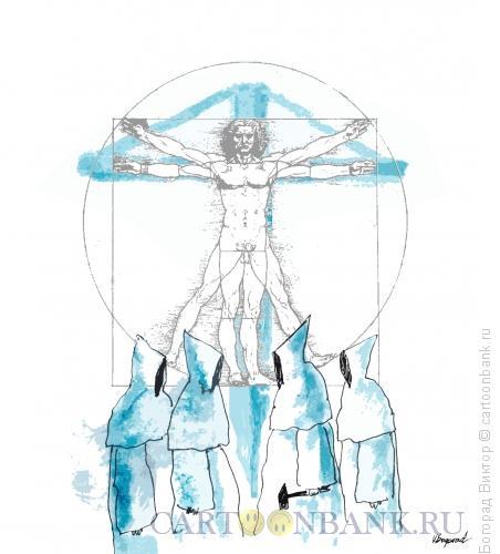 Карикатура: Распятие, Богорад Виктор
