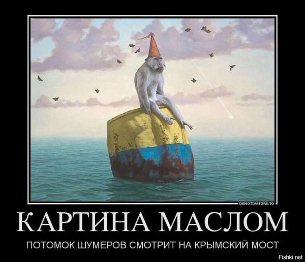 Мем: Ребятам о зверятах., Максим Камерер