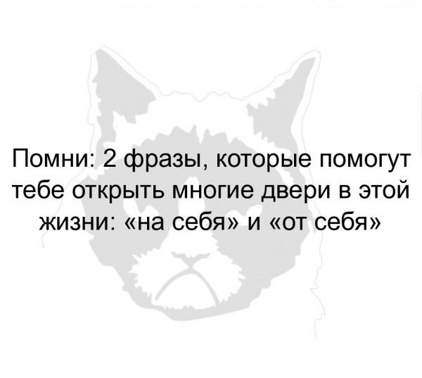 Мем: :), Сергей 666
