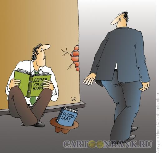 Карикатура: Перебор, Анчуков Иван