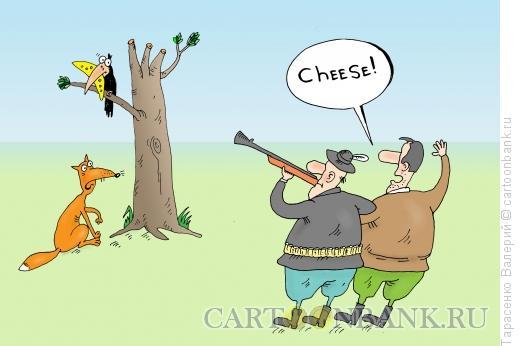 Карикатура: Продуктовая охота, Тарасенко Валерий