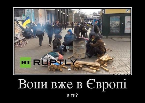 Мем: Украина-це Европа!, Максим Камерер