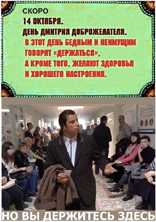 Мем, Анек_с