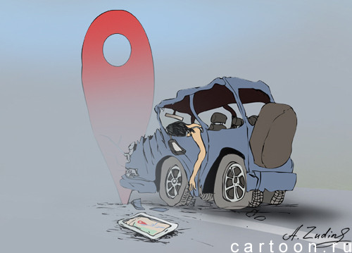 Карикатура: Геолокация в тумане, Александр Зудин