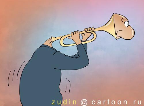 Карикатура: Горнист, Александр Зудин