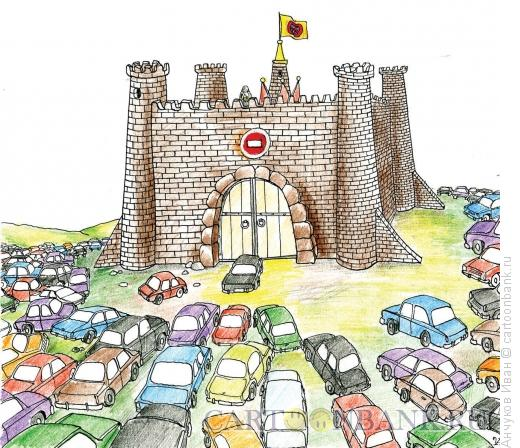 Карикатура: Крепость, Анчуков Иван