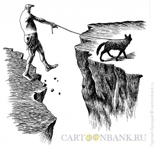 Карикатура: собака на обрыве, Гурский Аркадий