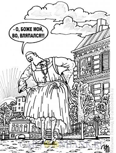 Карикатура: Вляпался, Мельник Леонид