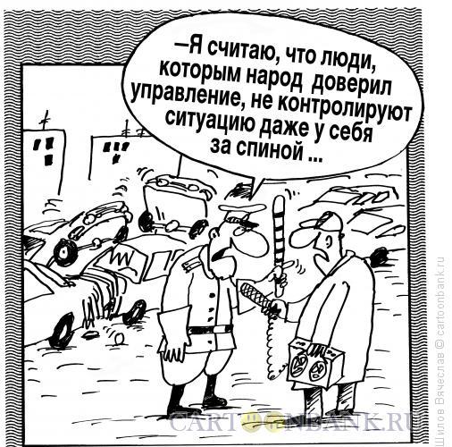 Карикатура: Регулировщик, Шилов Вячеслав