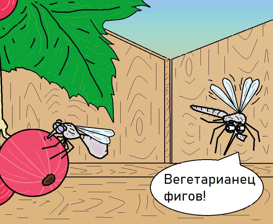 Карикатура: Вегетарианец, Александр Петрович Вичужанин