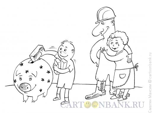 Карикатура: Копилка строителя, Смагин Максим