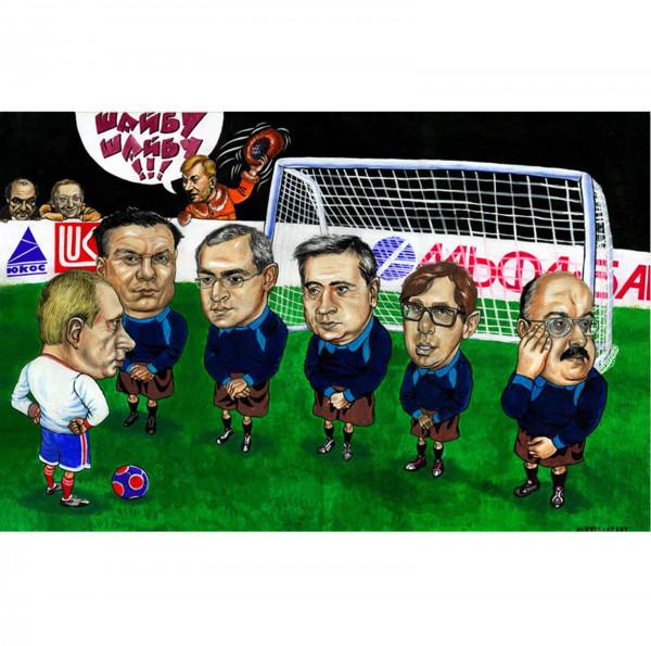 Карикатура: 2003, AZART