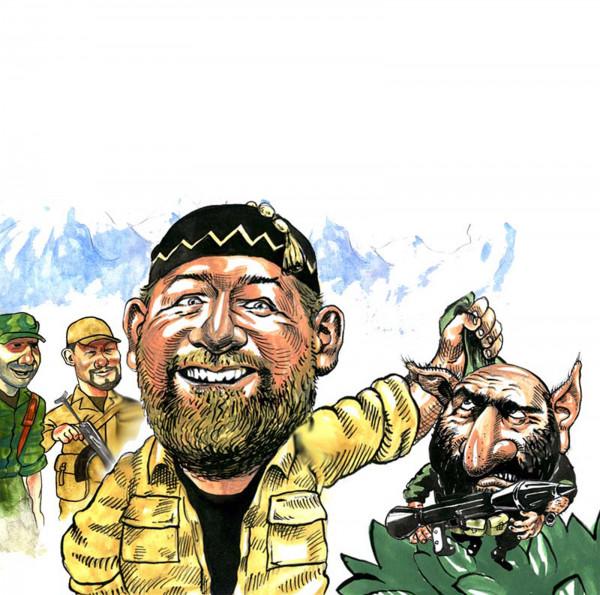 Карикатура: А если найду.., AZART