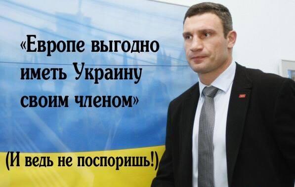 Мем: Мысли мудрых укров., Максим Камерер