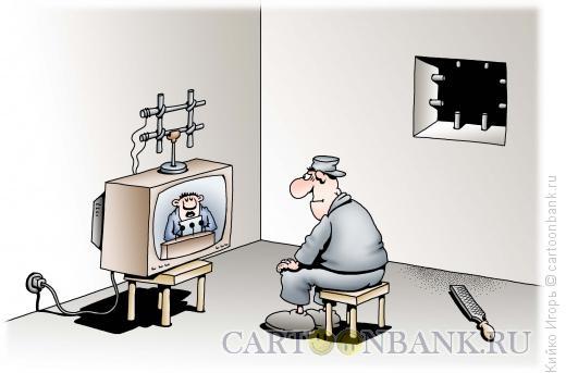 Карикатура: Решетка-антенна, Кийко Игорь