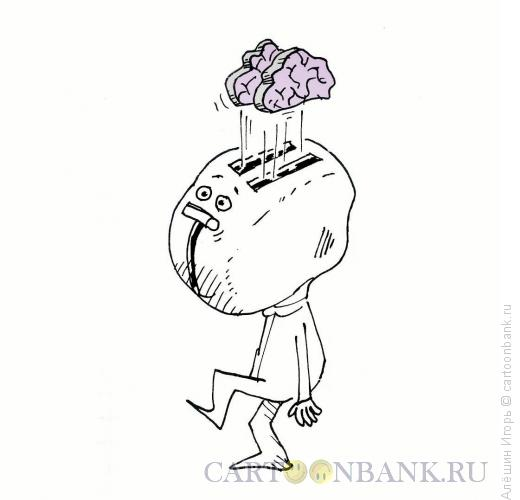 Карикатура: тостед, Алёшин Игорь