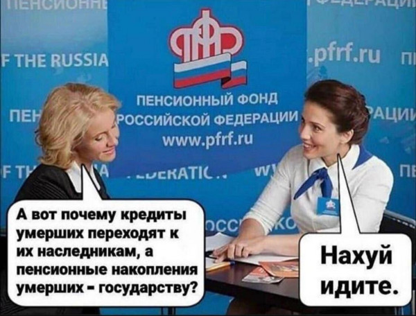 Мем: Апория., Максим Камерер