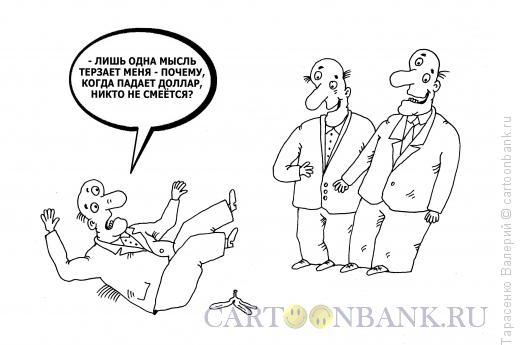 Карикатура: Банановый прикол, Тарасенко Валерий
